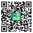 家居新聞列表頁-微信二維碼